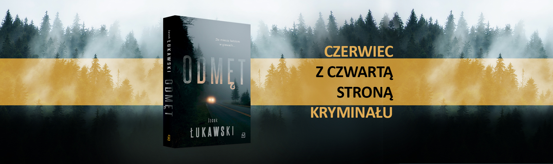 Odmęt Jacek Łukawski